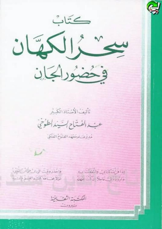 كتاب أبواب الاغراض إبراهيم الطوخي pdf