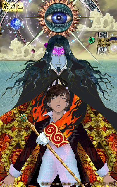 Gankutsuou The Count Of Monte Cristo Anime Anime English Sub Anime Shows