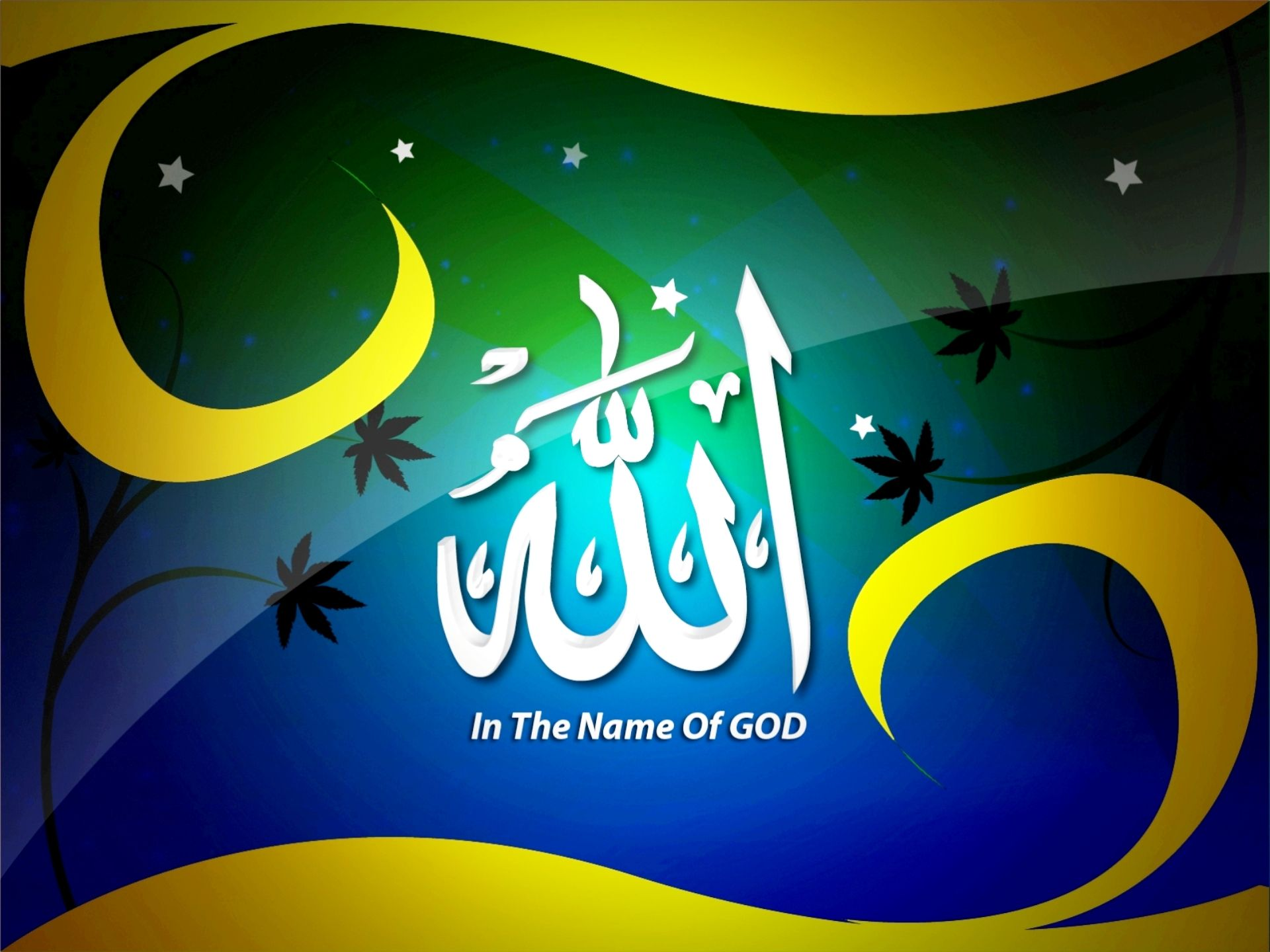ALLAH Name Islamic Full HD Wallpapers Islamic Pinterest