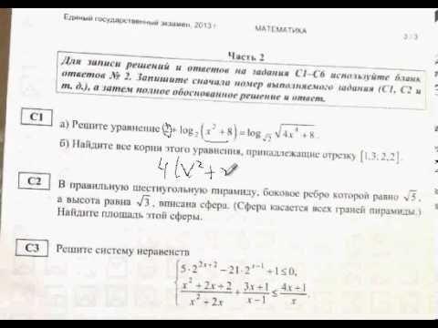 Егэ 2014 математика задачи решения решение задач микроэкономика монополия
