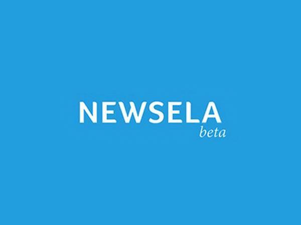 Newsela Newsela, Nonfiction texts, Elementary reading