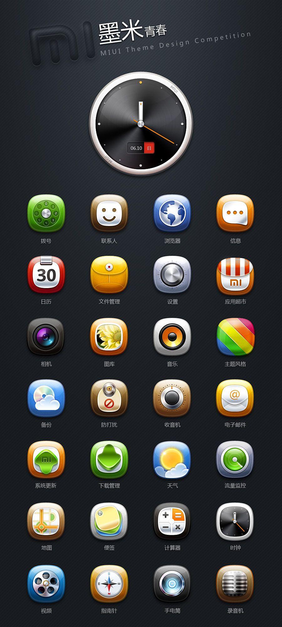 Pin on UI & UX design