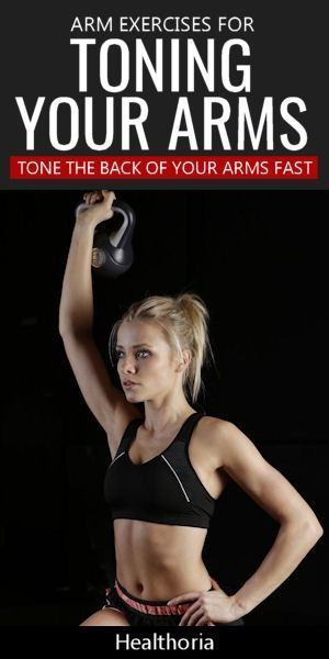 Tone the back of your arms. Got a little too much jiggle, jiggle? Use these exercises and workouts t...