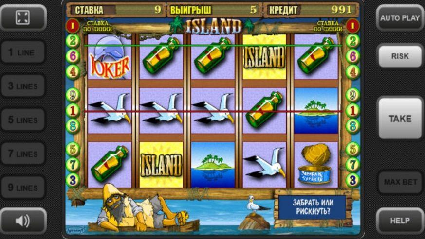 Играть в игровые автоматы со ставкой 5000 тысяч игровые автоматы пирамида бесплатно без регистрации