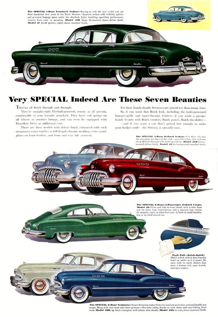 1950 Buick sales lit. art