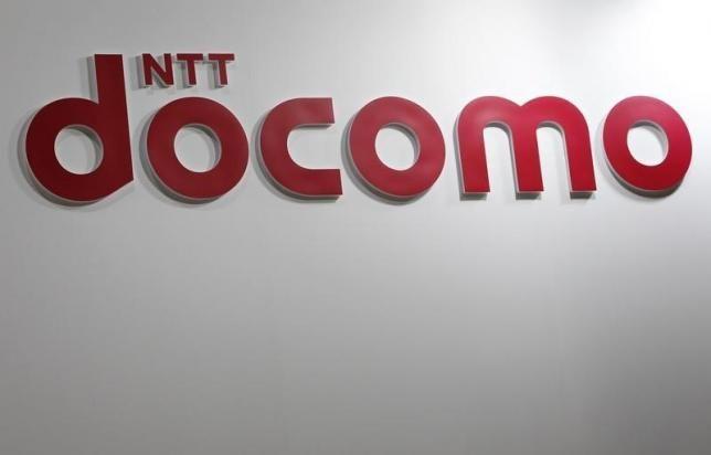 Tata tendrá que 1.200 millones de dólares a NTT DoCoMo - ITespresso.es #FacebookPins