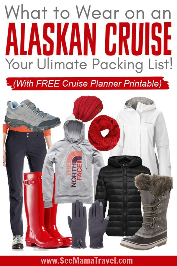 Getting ready to go on an Alaskan Cruise? Be fully prepared with this complete list of what you need to pack for your Alaskan Cruise. From excursions to formal night and outerwear. Get a FREE Cruise Planner printable to make sure you packed everything you needed! #alaskancruise #packinglist #cruiseoutfits #summercruiseoutfits