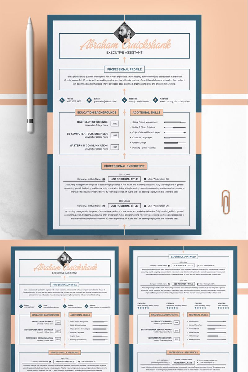 Teacher Resume Template | Abstract 3d Design | Teacher ...