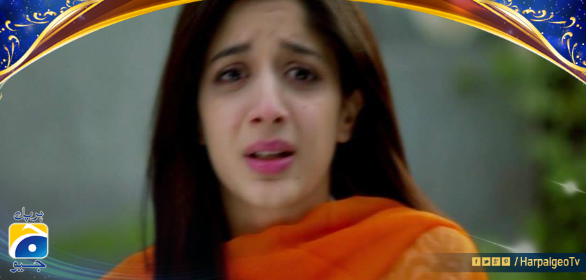 A story of a woman's sacrifice against all odds. #LoveStory #Pakistan #Drama #HarPal #Geo #FaysalQureshi