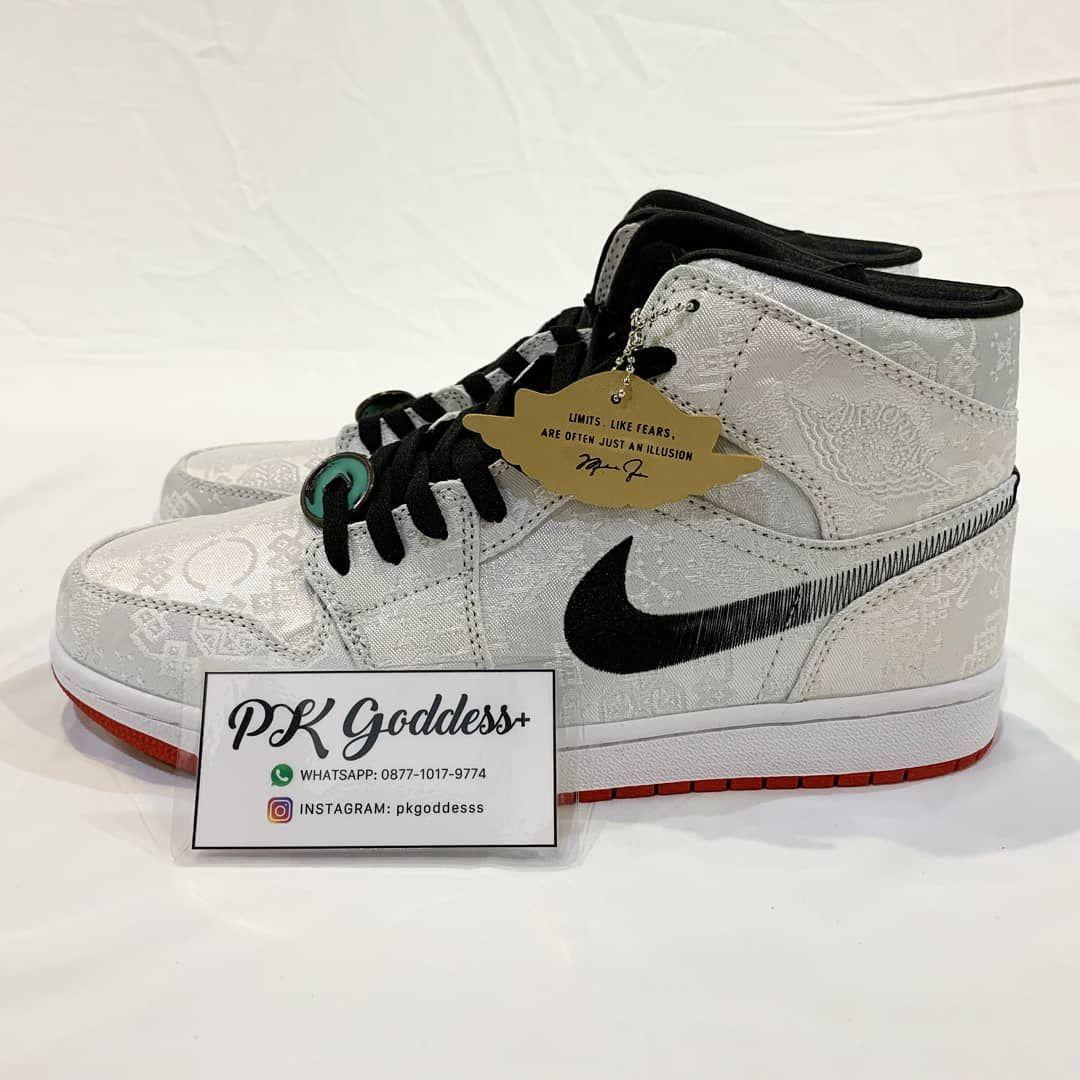 Nike Air Jordan 1 Mid X Clot Fearless White Fragment Design Pk God