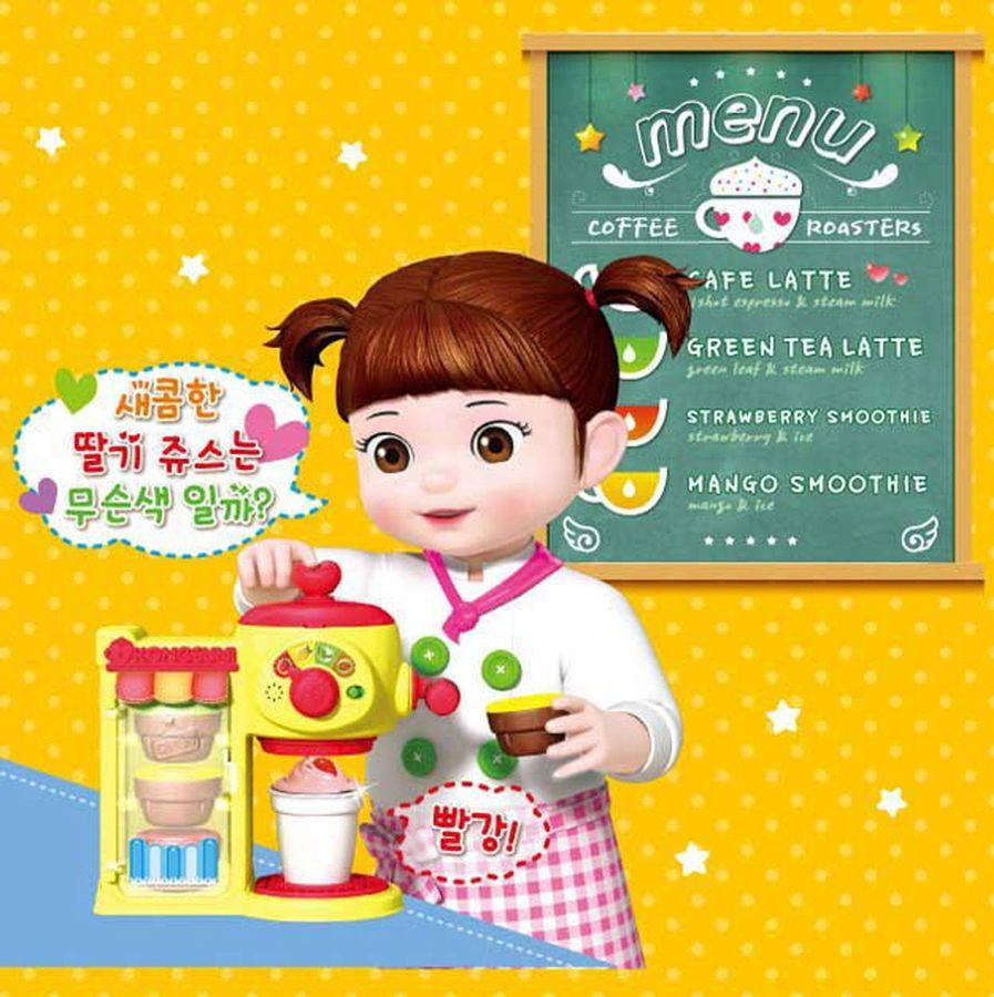 Kongsuni Cafe Play Set Making Juice Coffe Role Play Kids Toy Machine