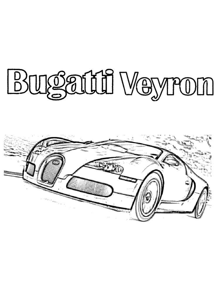 Bugatti Car Coloring Pages Bugatti Is An Automotive Company That Produces Cars With Extraordinary C Cars Coloring Pages Coloring Pages To Print Coloring Pages