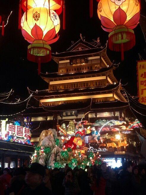 Yu Garden in Shanghai.