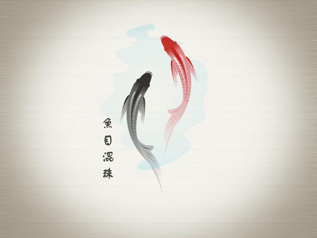 Yin Yang Fish Wallpaper Feng Shui Pinterest Fish Wallpaper Feng Shui And Wallpaper