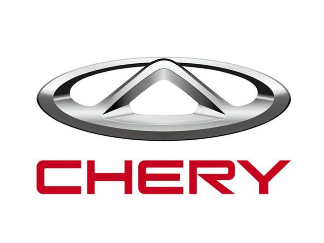 奇瑞汽車 13ページ目 車 エンブレム一覧 日本車 外車のマーク ロゴ 完全網羅 Moby モビー Logo Color Schemes Car Logos Logo Color