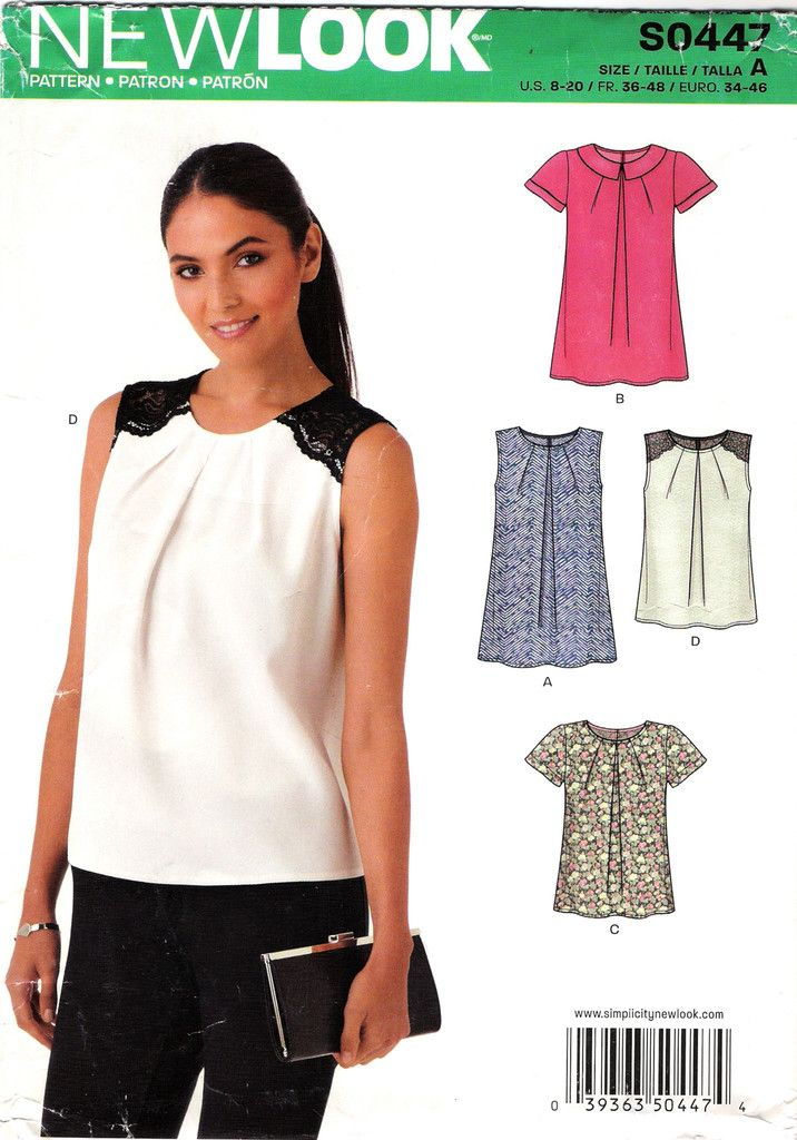 New Look 0447 Misses\' Top Seven Sizes in One | Sewing patterns ...