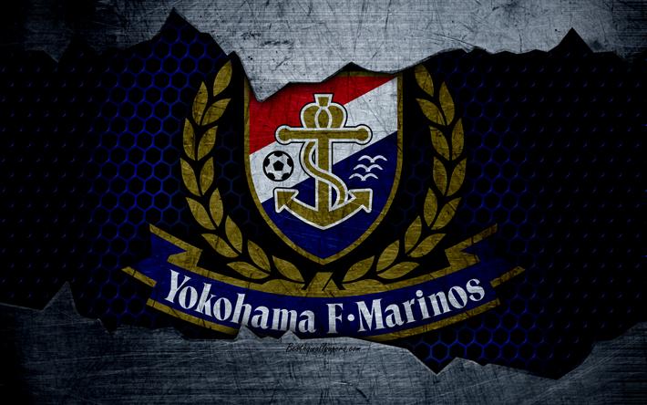 Descargar Fondos De Pantalla Yokohama Marinos 4k El Logotipo El Arte La J League Futbol Club De Futbol El Yokohama F Marinos De Metal Textura S Izobrazheniyami
