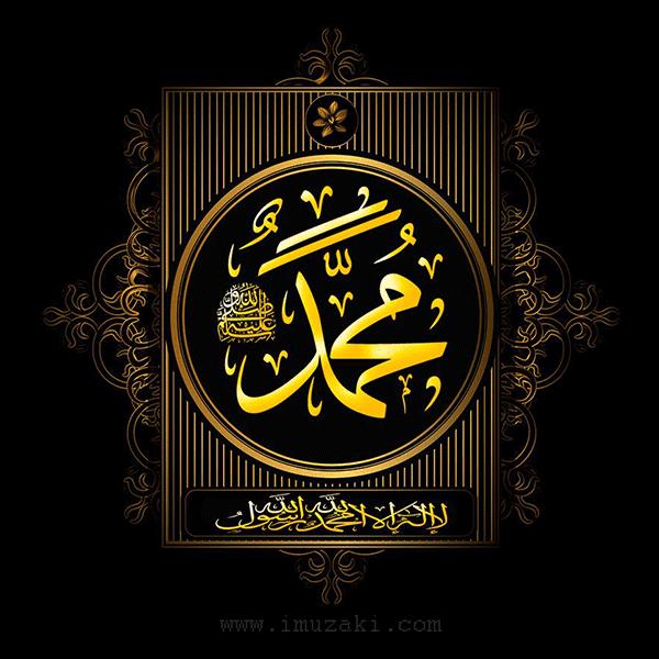 KaligrafiAllah di 2020 Seni islamis, Seni kaligrafi, Seni