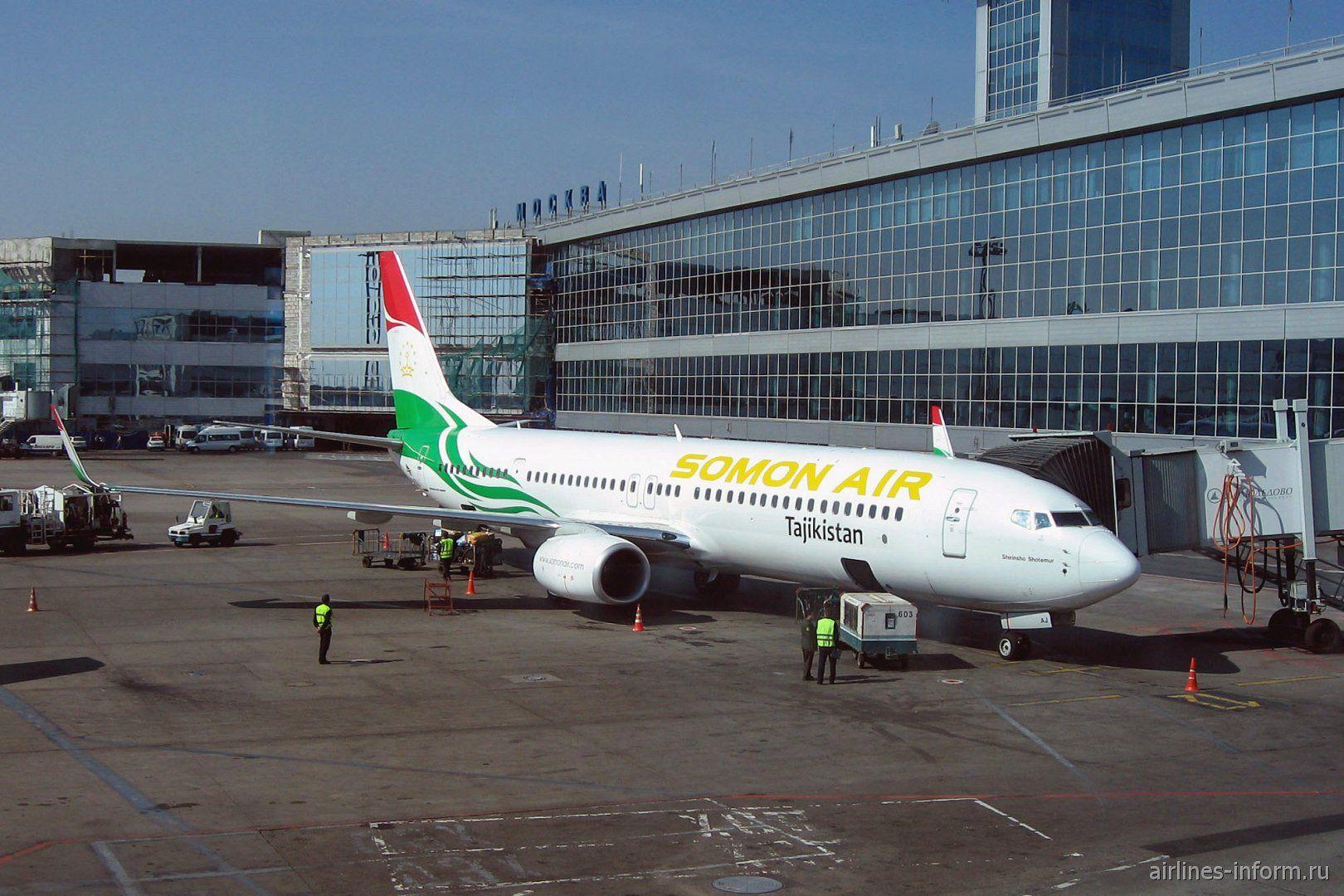 Таджикистан картинки самолеты