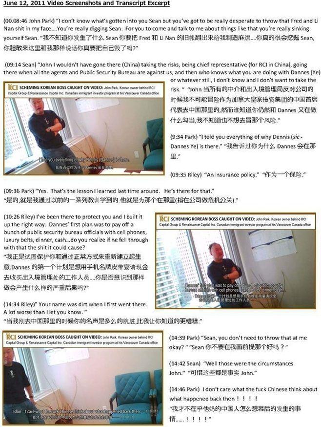 KoreanCanadian Bankster Boss Of Rci Capital Group IncS Plan To