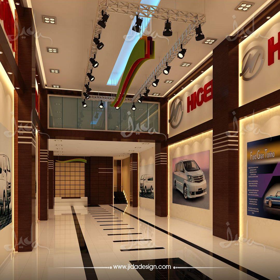 Pin By Jida Jeddah Interior Design On منشوراتي المحفوظة Architect Design Design House Styles
