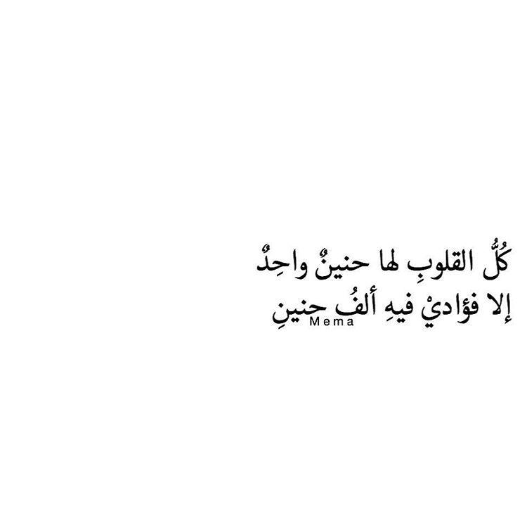 Quotesmema Words Quotes Arabic Calligraphy