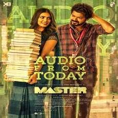 Master Tamil Mp3 Songs, Vijay Master Songs Download, Anirudh Master Mp3 Songs  Free Download, Master 2020 Tamil Movie Full Musi… in 2020 | Mp3 song, Mp3 song  download, Songs