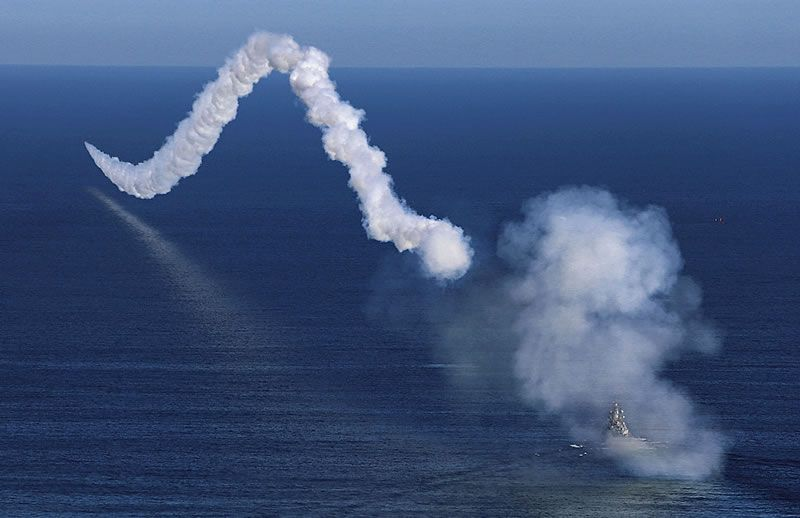 Launch of a p270 moskit supersonic antiship missile