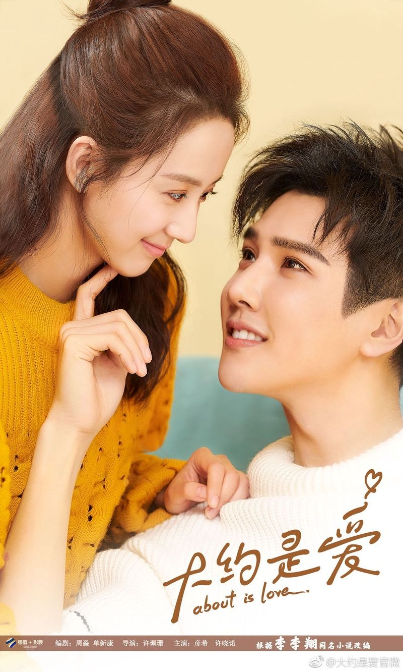 About Is Love Chinese Drama  Genres: Romance Tags: Obsessive