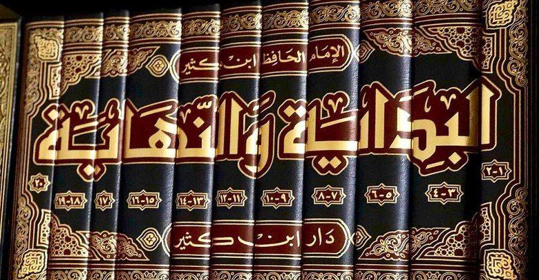 تحميل الموسوعه التاريخيه للعالم ابن كثير البداية والنهاية Printed Shower Curtain Prints Shower Curtain