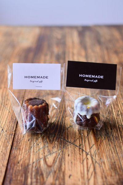 Handmade Personnalisé Autocollants Handmade Cookies Bonbons