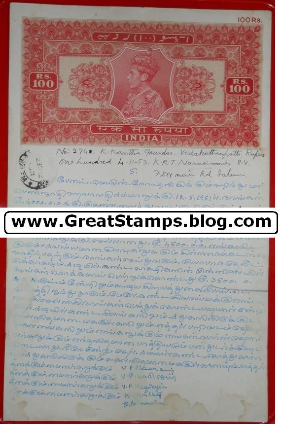 kgvi 100 rupees red stamp paper 1951 stamp papers of india