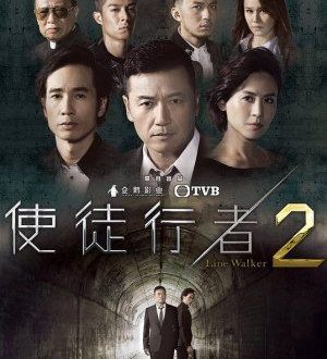 Line Walker The Prelude Episode 11 English Sub Submarine