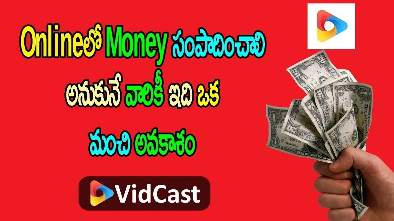 Earn Money Using Vidcast App For Telugu People | Win Exciting Prizes