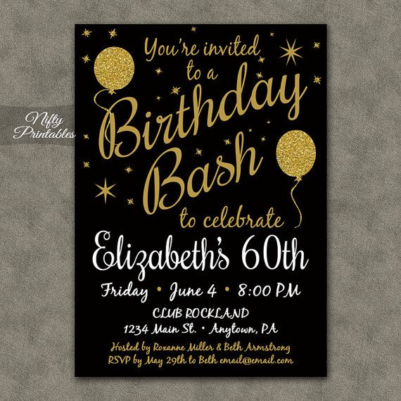 60th birthday invitations printable 60 black by niftyprintables