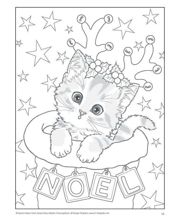 Pin By Kimberly Acor On Kimberly Acor Disney Coloring Pages Cat