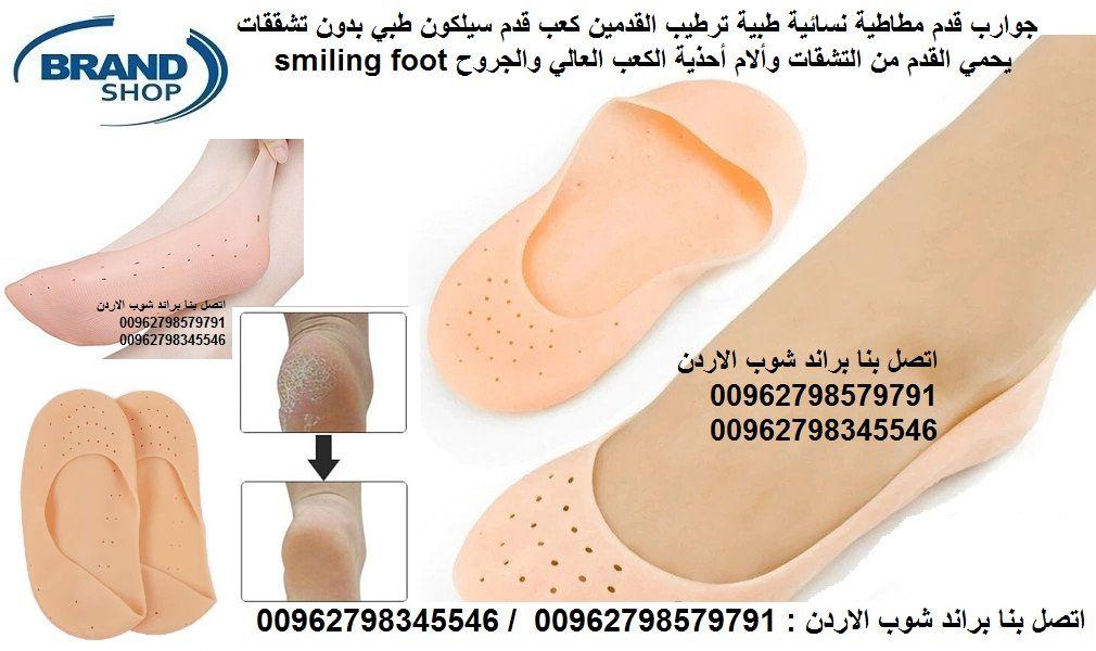 جوارب قدم مطاطية نسائية طبية ترطيب القدمين كعب قدم سيلكون طبي بدون تشققات يحمي القدم من التشقات Birkenstock Birkenstock Gizeh Shoes