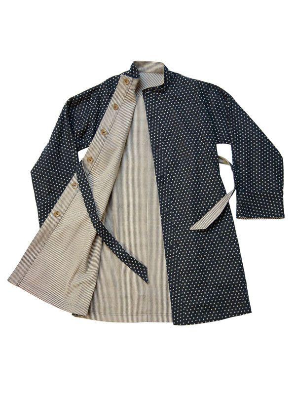 Gemini Reversible Coat