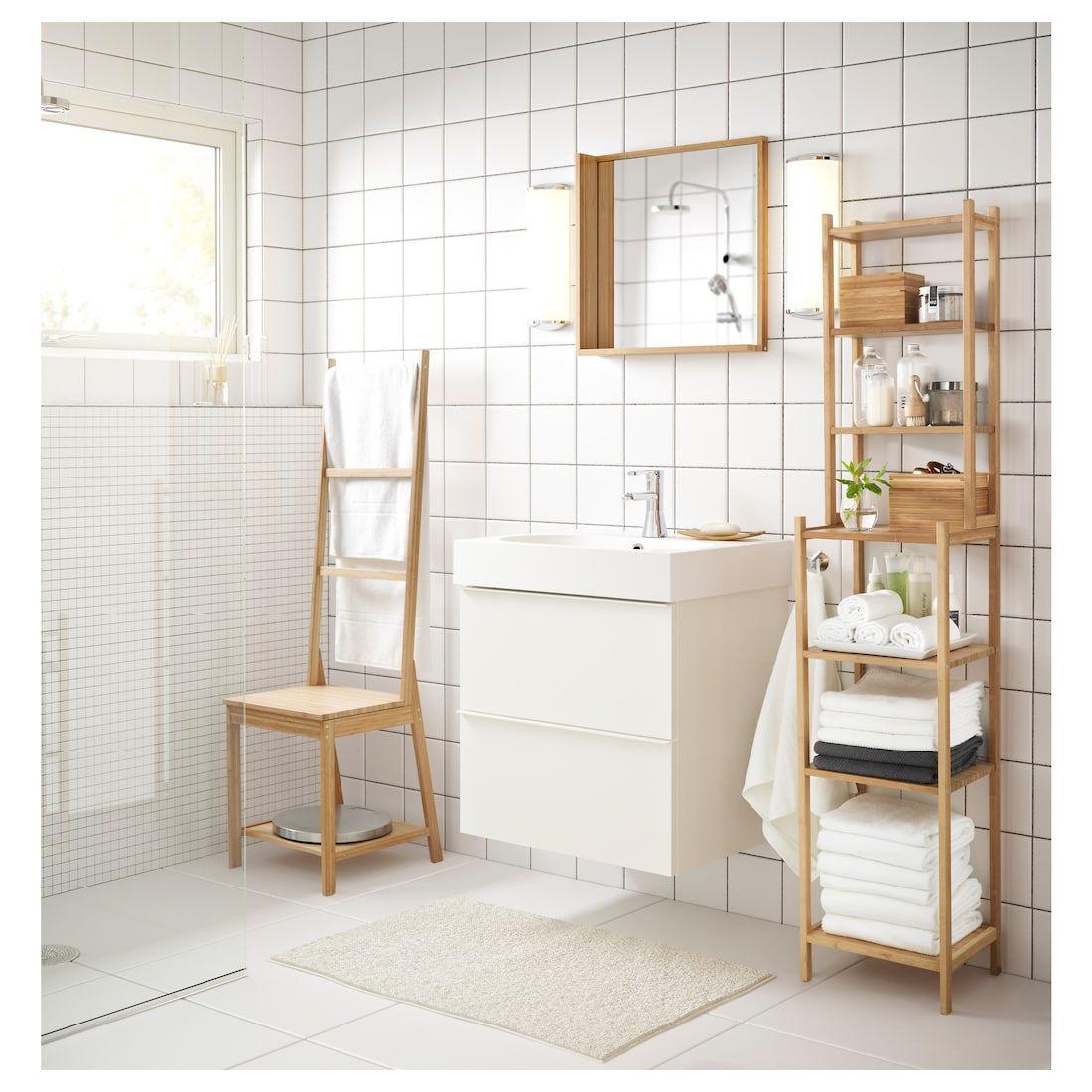 Ragrund Regal Bambus Ikea Osterreich Kleine Badaufbewahrung Ikea Badezimmer Bambus Badezimmer