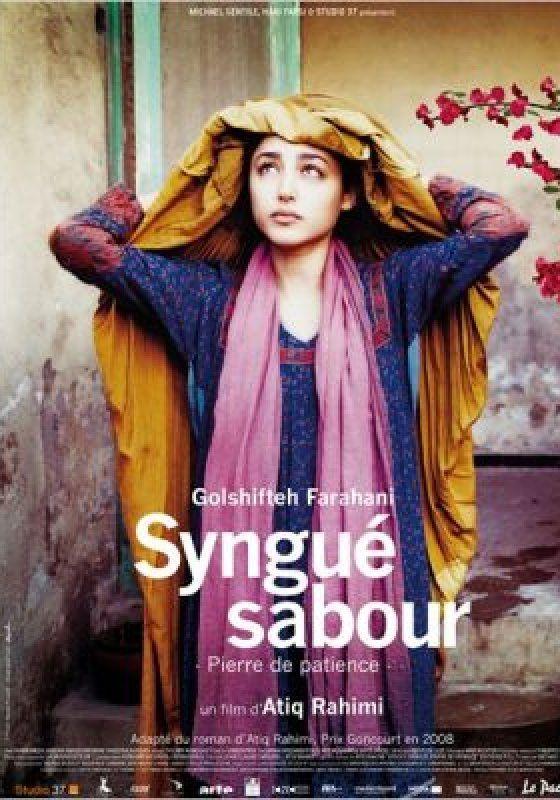 Syngue Sabour - Pierre de patience  #Cesar2014