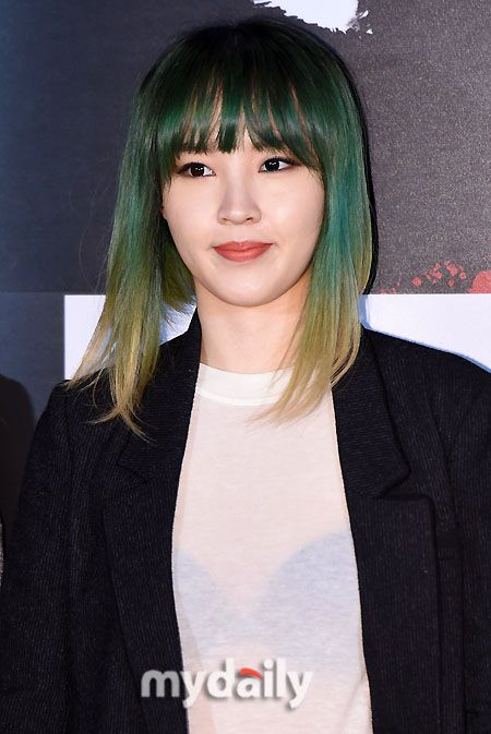 Image result for jiyoon 4minute green hair