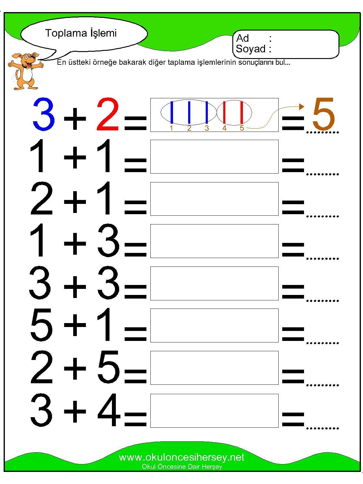 Teaching Math Dyslexia Activities Preschool Math [ 1600 x 1200 Pixel ]