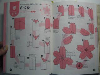 Origaming: Sakura II
