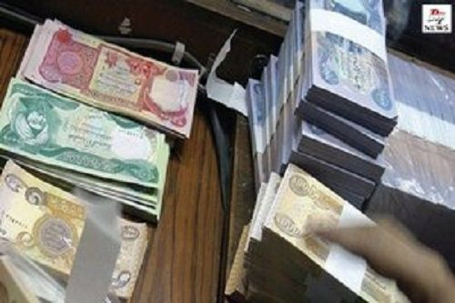 The Iraqi Central Bank Has Announced That Dinar Value Will Be Decreased Against U S Dollar According To Statement Issued By