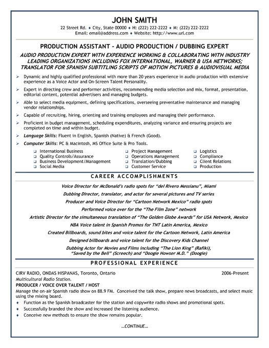 A Resume Template For Production Assistant You Can Download It And Make It Your Own Resume Skills Resume Examples Assistant Jobs