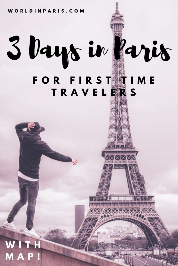 How to spend 3 days in Paris for someone who is visiting for the first time 3 Days in Paris Itinerary and Paris map What should you do on your first time in Paris Follow...