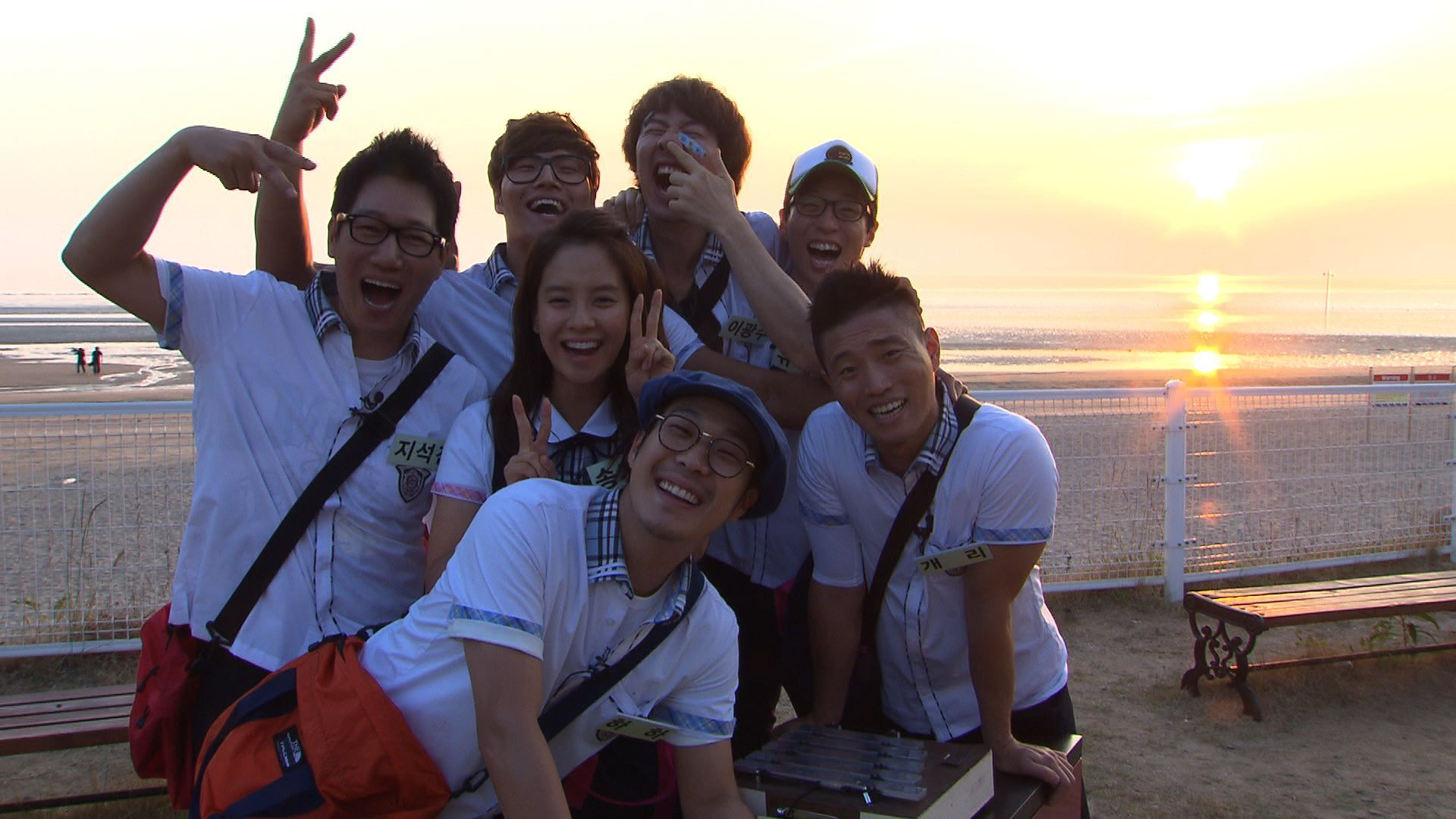 jung jong hwa on running man | list running man's guests and themes