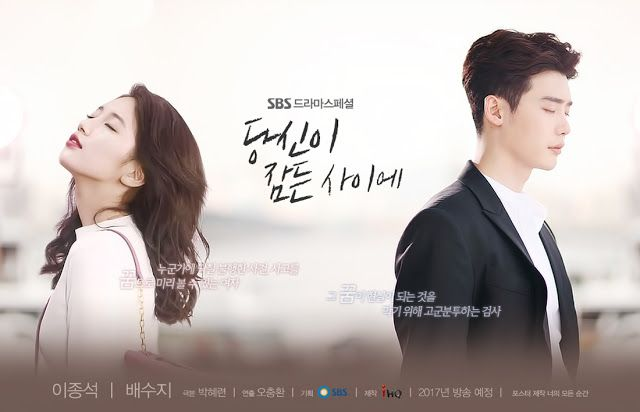 While You Were Sleeping (당신이 잠든 사이에) - Full Episode 1 TO ...
