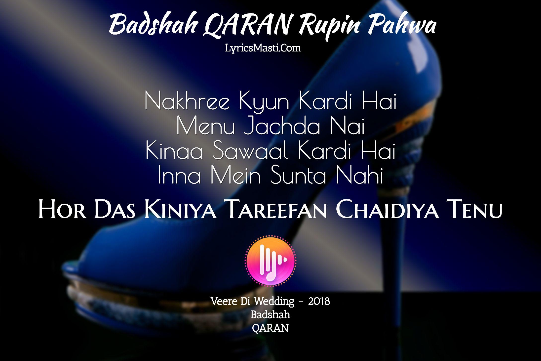 Best Nakhre Kyun Kardi Mainu Jachda Nahi Song - Bella Esa