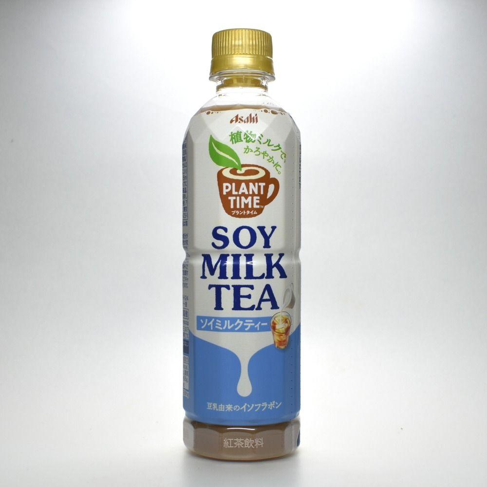やさしさを追求したラテ飲料ソイミルクティー Soy Milk Tea 2020 豆乳 紅茶 飲料 豆乳